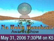 2006 Na Hoku Hanohano Awards.jpg