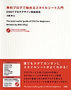 muryo_blog_L.jpg