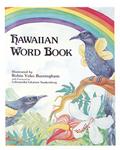 om0705-wordbook.jpg